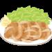 タモリの豚の生姜焼きの人気1位レシピ