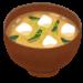 味噌汁の殿堂入り人気1位レシピ